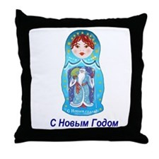 New Year Nesting Doll Throw Pillow