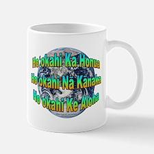 One Earth/People/Love Mug