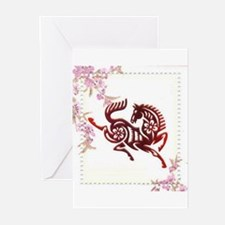 Chinese Papercuts - Horse Greeting Cards