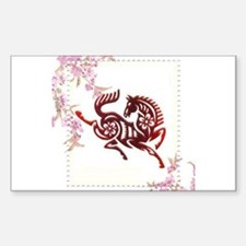 Chinese Papercuts - Horse Decal