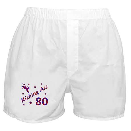 Kicking Ass 80 * Boxer Shorts