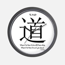 Tao I Ching Quote Wall Clock