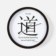 Tao Lao Tzu Quote Wall Clock