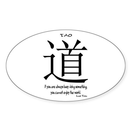 Tao Lao Tzu Quote Oval Sticker
