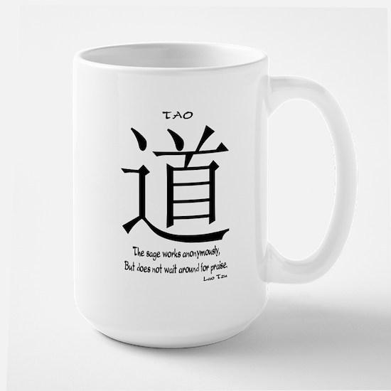 Tao Lao Tzu Quote Large Mug