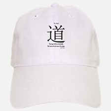 Tao Lao Tzu Quote Baseball Baseball Cap