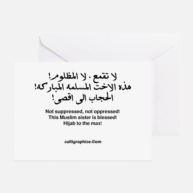 Not suppressed, not oppressed! Greeting Card