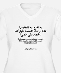 Not suppressed, not oppressed! T-Shirt