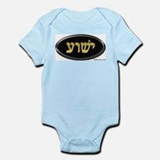 Yeshua In Hebrew Infant Creeper