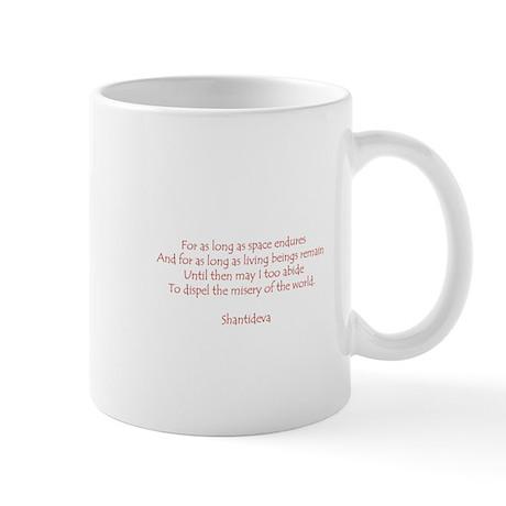 Shanideva Quote Mug