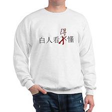 Unique Can Sweatshirt