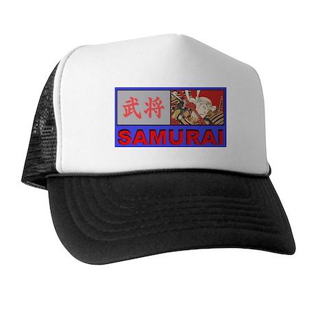 """Ukiyo-e """"Shogunate"""" - Trucker Hat"""