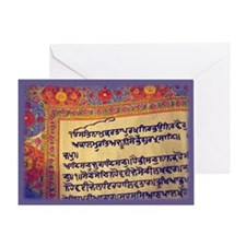 Golden Temple Cards Greeting Card