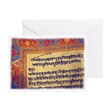 Mul Mantra Greeting Card