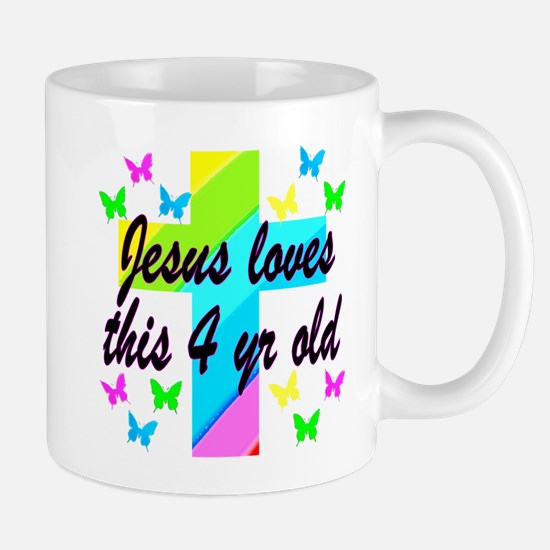 BLESSED 4TH Mug