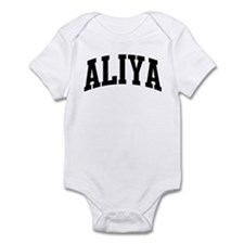ALIYA (curve) Infant Bodysuit