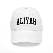 ALIYAH (curve) Baseball Cap