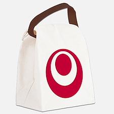 Unique Okinawa Canvas Lunch Bag