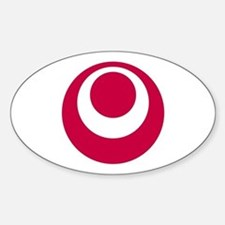 Flag of Okinawa Prefecture Decal