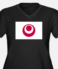 Flag of Okinawa Prefecture Plus Size T-Shirt