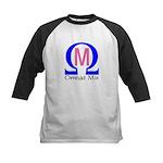Omega Mu Kids Baseball Jersey