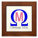 Omega Mu Framed Tile