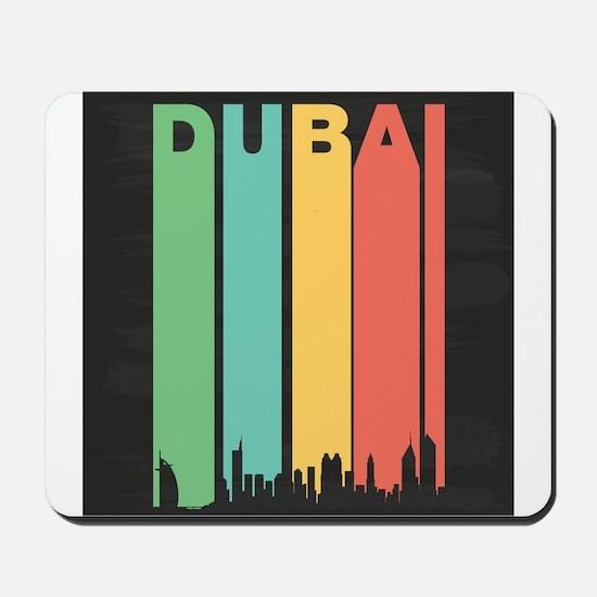 Vintage Dubai Cityscape Mousepad