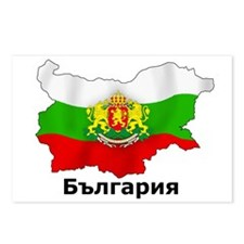 Bulgaria flag map Postcards (Package of 8)