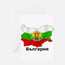 Bulgaria flag map Greeting Card