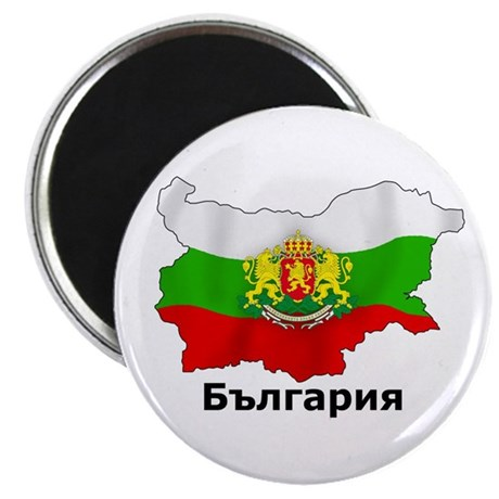 Bulgaria flag map Magnet