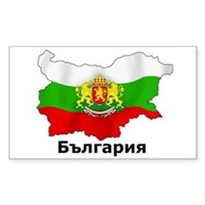 Bulgaria flag map Rectangle Decal