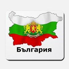 Bulgaria flag map Mousepad