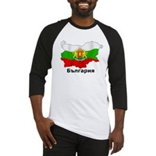 Bulgaria flag map Baseball Jersey