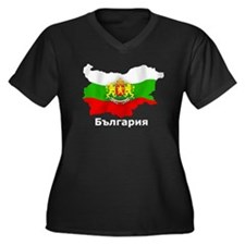 Bulgaria flag map Women's Plus Size V-Neck Dark T-
