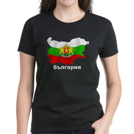 Bulgaria flag map Women's Dark T-Shirt