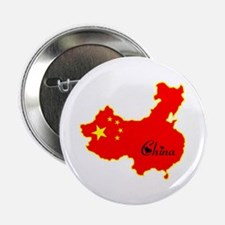 "Cool China 2.25"" Button (100 pack)"