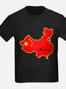 Cool China T