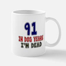 Funn 91 Years Birthday Designs Mug