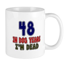 Funn 48 Years Birthday Designs Mug