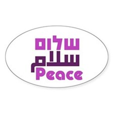 Prayer for Peace Oval Decal