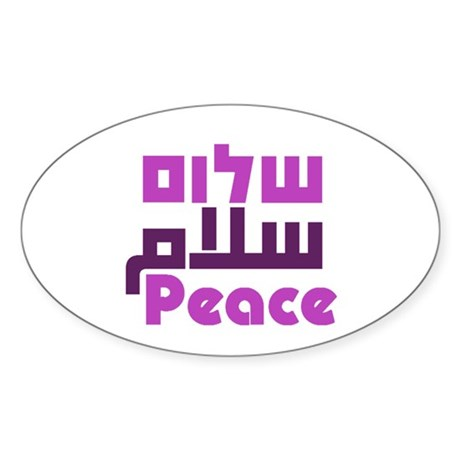 Prayer for Peace Oval Sticker