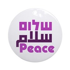 Prayer for Peace Ornament (Round)
