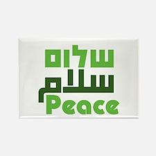 Prayer for Peace Rectangle Magnet (100 pack)