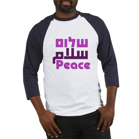 Prayer for Peace Baseball Jersey