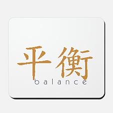 Chinese Symbol Balance Mousepad