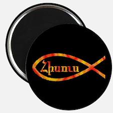 Armenian Jesus Fish Magnet
