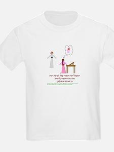 Hana, Samuel's mother T-Shirt