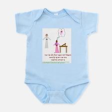 Hana, Samuel's mother Infant Bodysuit