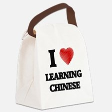 I love Learning Chinese Canvas Lunch Bag