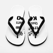 Some Learn Kenpo Flip Flops